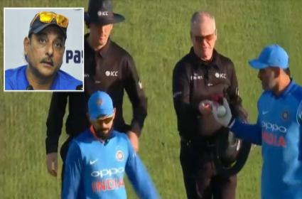 Ravi Shastri Dismissed All Speculation On Dhoni Retirement - Sakshi