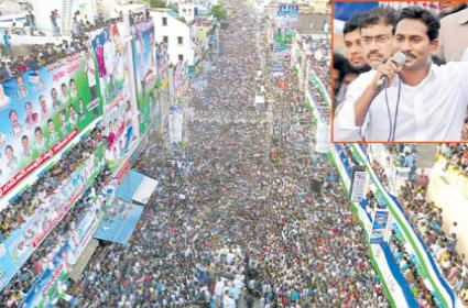YS Jagan fires on Chandrababu in the Kakinada Sabha - Sakshi