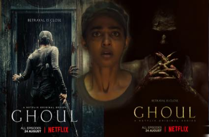 Horror Thriller Web Series Ghoul Trailer - Sakshi