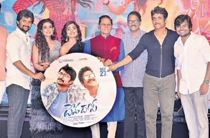 akkineni nagarjuna davdass movie audio release - Sakshi