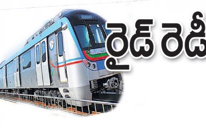 Public Demand For Mtero Train Rnning In Midnight - Sakshi