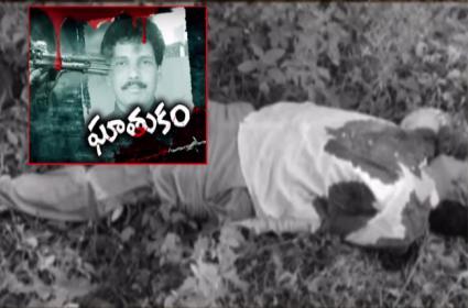 MLA Kidari Sarveswara Rao Shot Dead By Maoists In Araku - Sakshi