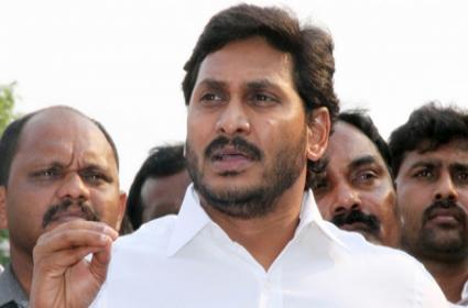 YS Jagan Mohan Reddy Condolence On Araku Incident - Sakshi