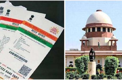 Supreme Court Upholds Validity Of Aadhaar - Sakshi