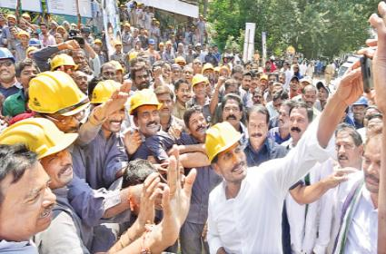 Workers says their troubles with YS Jagan - Sakshi