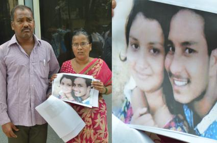 Bhasker Parents Doubt On His Son Suicide Hyderabad - Sakshi