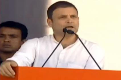 Rahul Gandhi Speech In Bhainsa Meeting - Sakshi