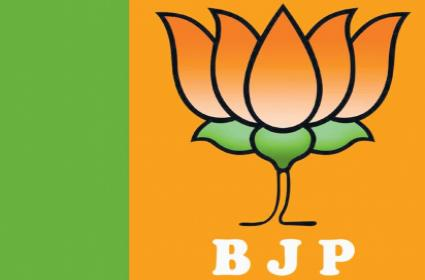 BJP releases third list of 20 candidates - Sakshi
