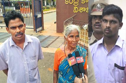 YS Jagan Attack Accused Srinivas Rao Parents Meet Him In Jail  - Sakshi