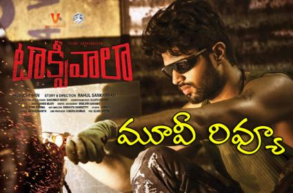 Vijay Devarakonda Taxiwaala Telugu Movie Review - Sakshi