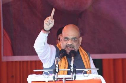 Amit Shah Breached His Oath As MP - Sakshi