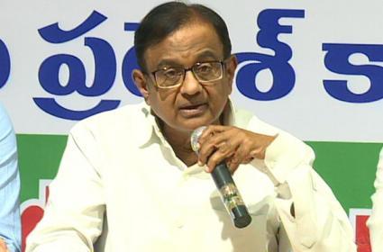 Congress Leader Chidambaram Fires on CM KCR - Sakshi