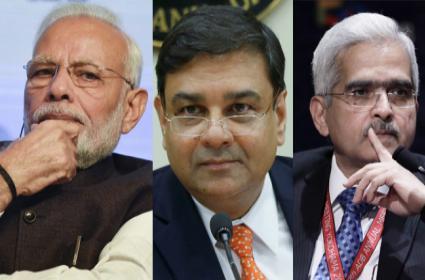 Does New RBI Governor Shaktikanta Das To Give Reserve Cash to Govt - Sakshi