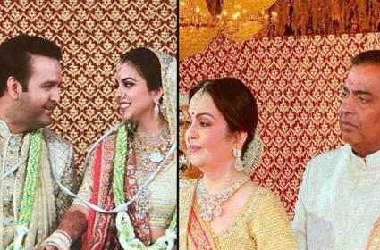 Mukesh Ambani Gets Emotional In Isha Ambani Wedding - Sakshi