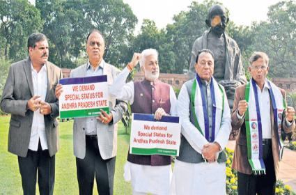 Ysrcp concern about special status to ap - Sakshi