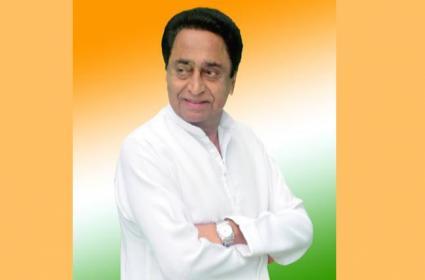 Kamal Nath as the new chief minister of Madhya Pradesh - Sakshi