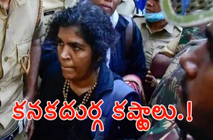 Family of Woman Who Made It to Sabarimala Throws Her Out - Sakshi