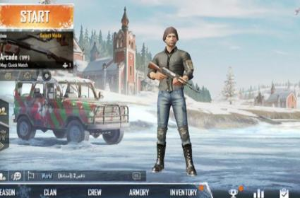 Gujarat Govt Issued Circular Banning PUBG In School - Sakshi