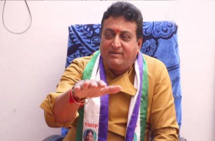 Actor Prudhvi Raj Appointed As YSRCP State Secretary - Sakshi