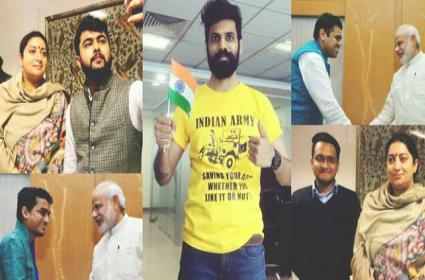 Clean The Nation Facebook Group Which Warns Anti Nationalists - Sakshi