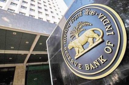 RBI warns of Mobile Data Theft by AnyDesk App - Sakshi