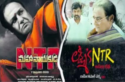 Devulapalli Amar Article On NTR Movie - Sakshi