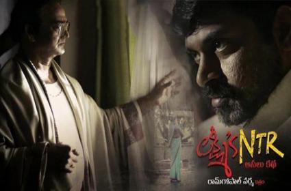 Ram Gopal Varma Lakshmis NTR Release Date Postponed - Sakshi