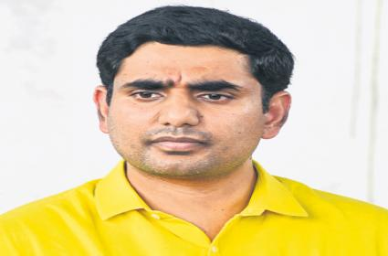 Chandrababu Fears about Nara Lokesh - Sakshi