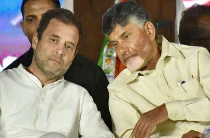 TDP Leaders Critics Ticket Allocations To Ex Congress Leaders - Sakshi