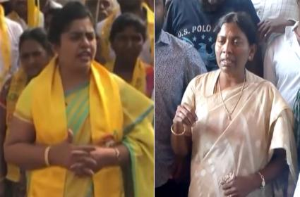 Dissidence Surfaces In Telugu Desam Party - Sakshi