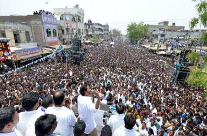 YS Jagan Speech in Kondapi Public Meeting - Sakshi