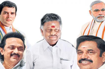 Political War Congress And BJP in Tamil Nadu - Sakshi