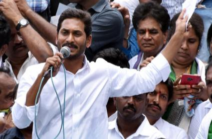 YS Jagan Election Campaign In Guntur Krishna Districts On 24th March - Sakshi