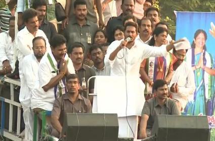 YS Jagan Speech In Pithapuram Public Meeting - Sakshi