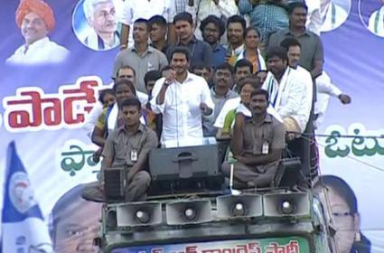 YS Jagan Mohan Reddy Election Speech At Paderu - Sakshi