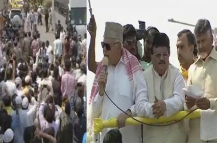 Chandrababu Naidu Flop Show In Front Of Farooq Abdullah In YSR District Election Campaign - Sakshi
