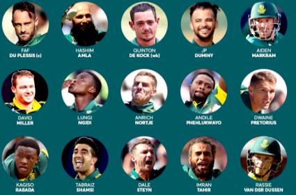 South Africa Announce World Cup Squad - Sakshi