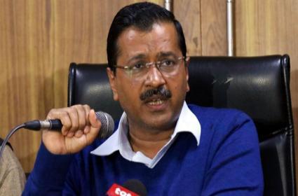 Arvind Kejriwal says Delhi Muslims Voted For Congress - Sakshi