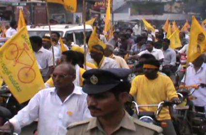 TDP plans for Stir in Ap election counting centers - Sakshi