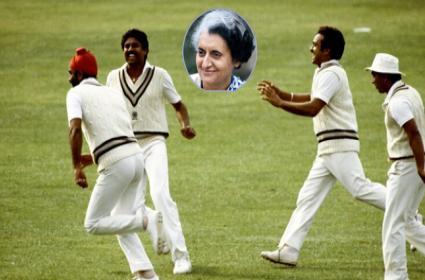 Former PM Indira Gandhi Declared Holiday After India Won World Cup - Sakshi
