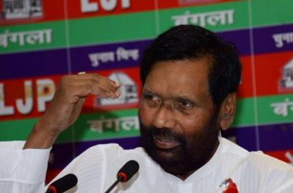 Paswan Says Oppositions Desperation Over VVPAT Issue Is Indication Of Their Defeat   - Sakshi