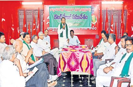 Round Table Conference of Farmer Communities has fires on Officers and millers - Sakshi