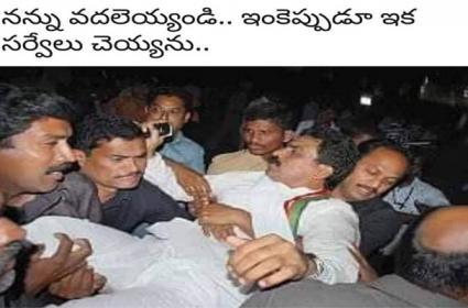 Netizens Troll on Lagadapati Rajagopal Ofter Andhra Pradesh Election Results 2019 - Sakshi