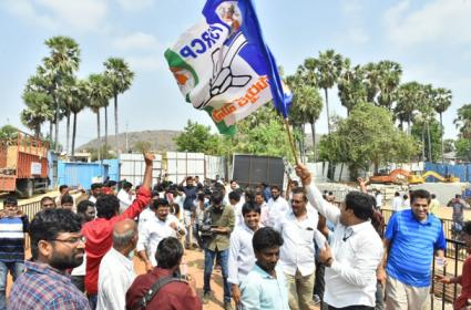 Andhra Pradesh Election Results YSRCP Leaders Happy With Output - Sakshi