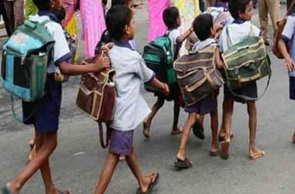 School Holidays Extended To June 12th Across Telangana - Sakshi