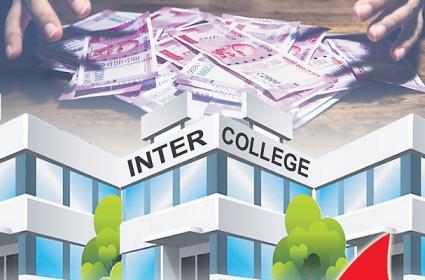 Irregularities In Intermediate Board Office - Sakshi