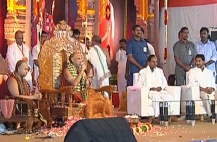 Swamy Swaroopanandendra Saraswati Speech At Deeksha Sweekaranam Ceremony - Sakshi