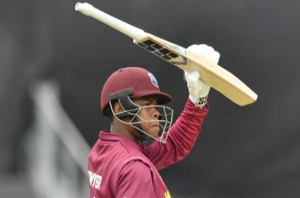 Hope And Lewis spur West Indies to 321 Against Bangladesh - Sakshi