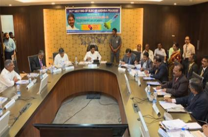First SLBC Meeting Chaired By CM YS Jagan - Sakshi