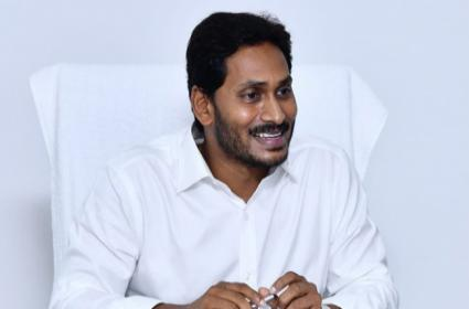 Ys Jaganmohanreddy To Attend All Party Meet In Parliment Building - Sakshi